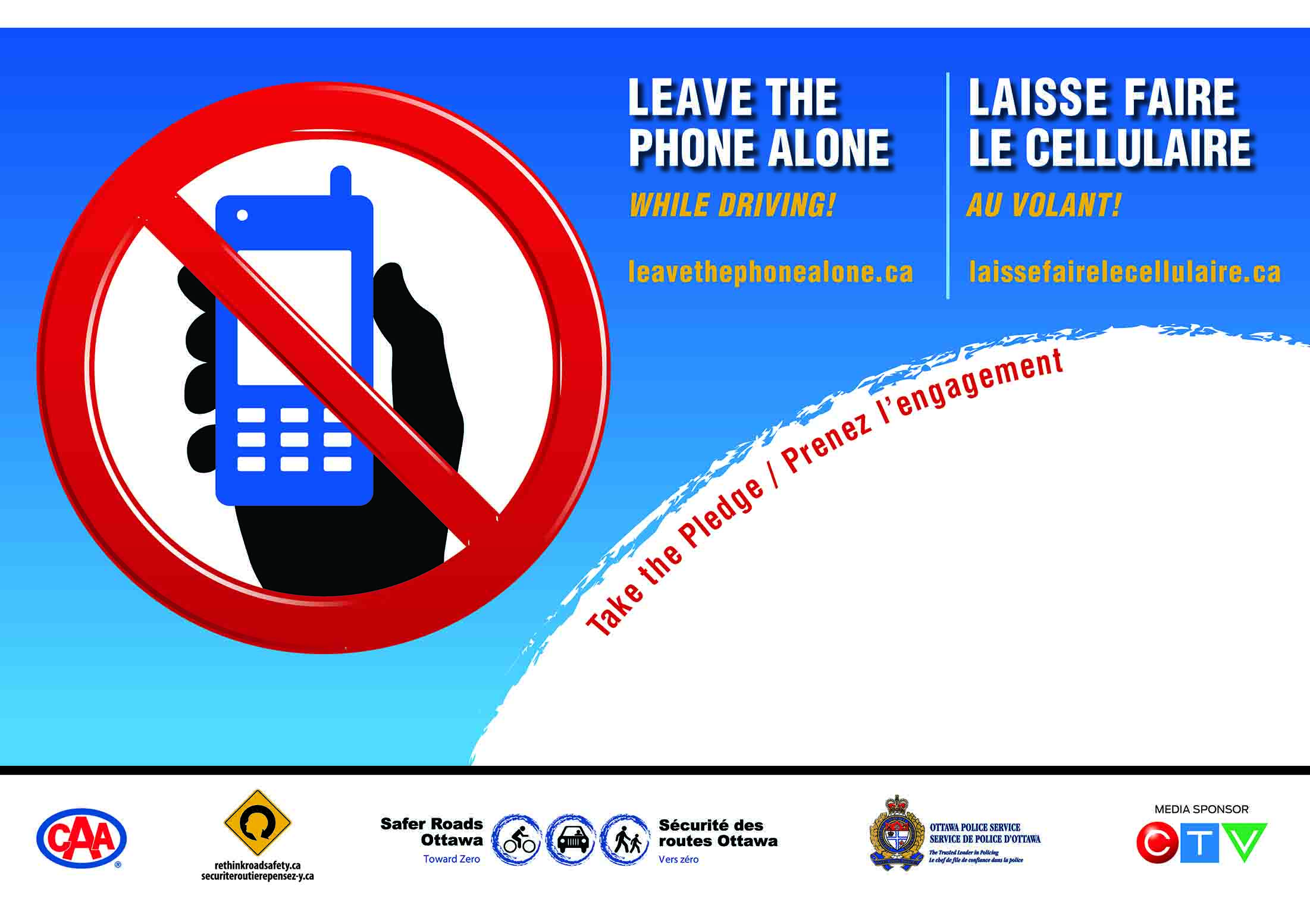 Leave the Phone Alone logo